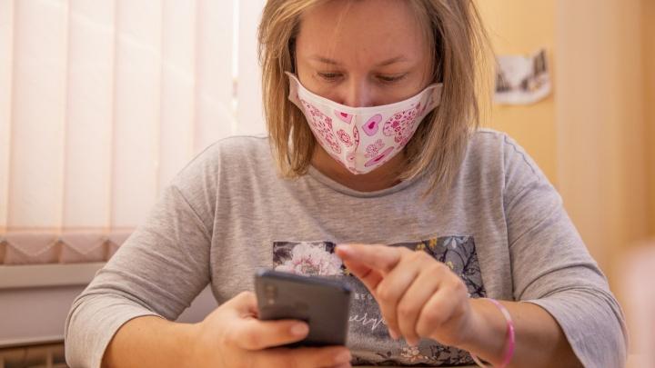 Ответы на пять популярных вопросов от челябинцев, оставшихся без работы из-за пандемии