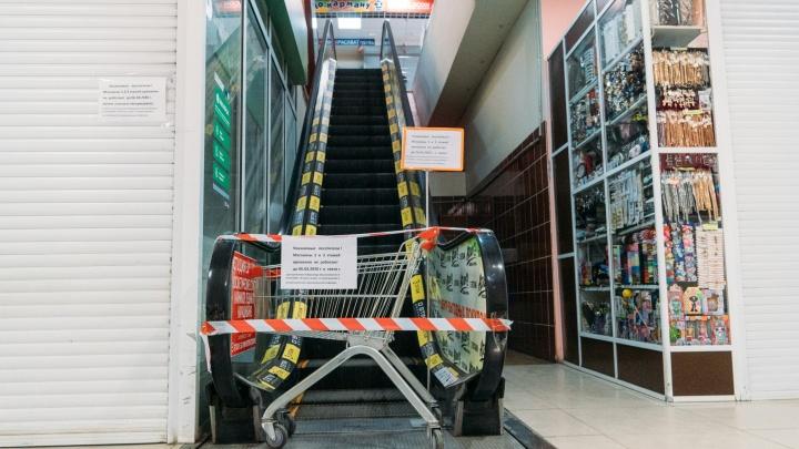 Власти назвали количество южноуральских предприятий, по которым ударил коронавирусный кризис