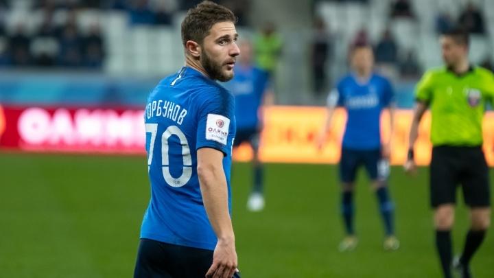 «Почему такой игрок не пригодился?»: волгоградский «Ротор» расстался с еще одним футболистом