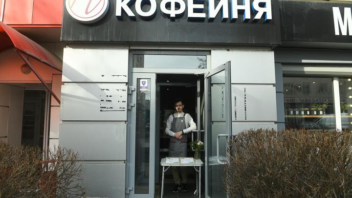 Алексей Текслер объявил о новых мерах поддержки малого и среднего бизнеса в кризис