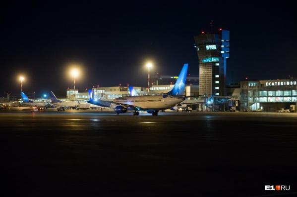 Ранее сообщалось о том, что будет приостановлено авиасообщение России с Германией, Францией и Испанией