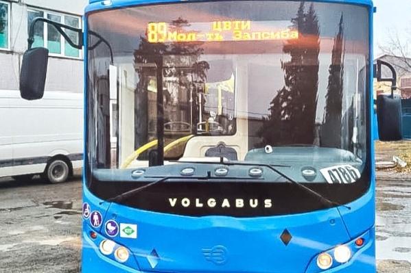 Новые автобусы должны начать возить пассажиров уже с 18 ноября