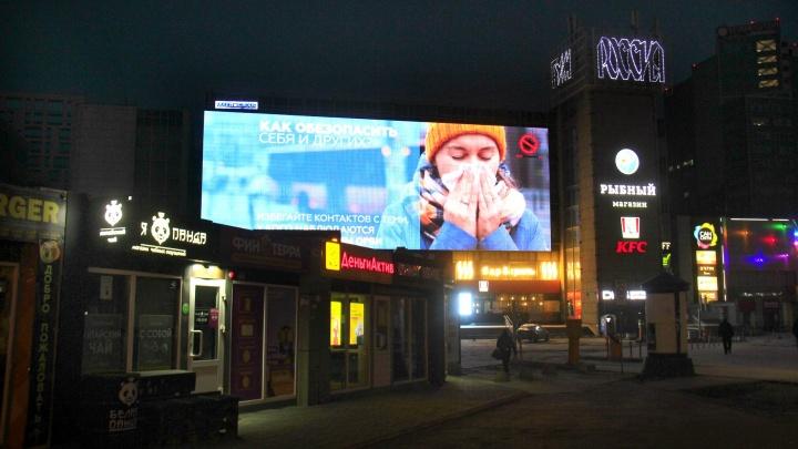 Как новосибирцы заразились коронавирусом? Рассказываем истории пациентов