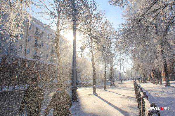 МЧС Башкирии предупреждает о наступлении сильных морозов