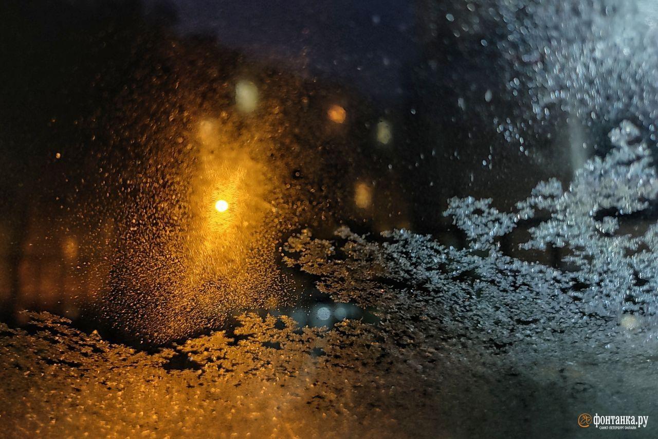Петербург, утро 21 октября. Фото Михаила Огнева / «Фонтанка.ру»