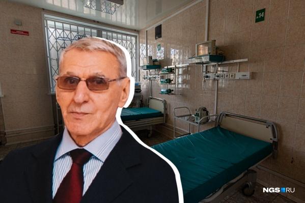 Доктору физико-математических наук Алексею Евсееву был 81 год