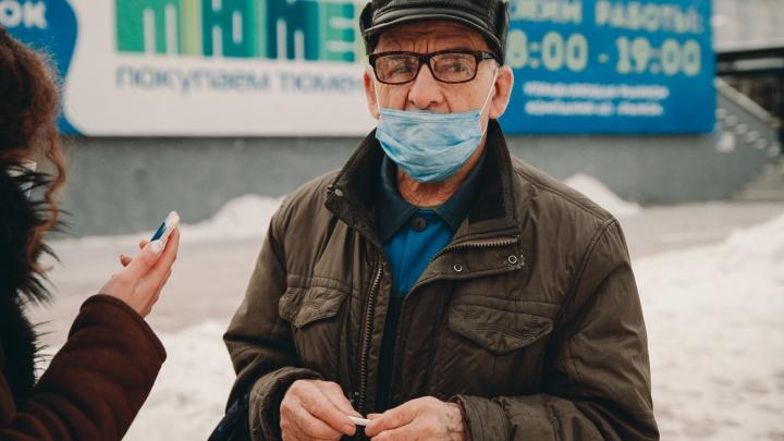 Одни не знали о запрете, вторые пошли за продуктами. Как пенсионеры в Тюмени (не)соблюдают самоизоляцию