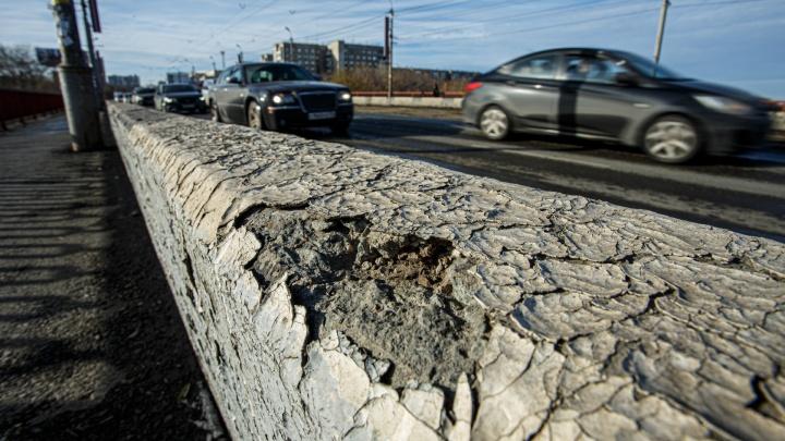 Вице-мэр Челябинска назвал точную дату закрытия Ленинградского моста
