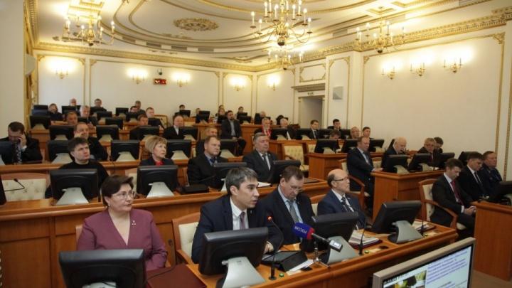 Новый состав Курганской областной думы проведёт первое заседание 25 сентября