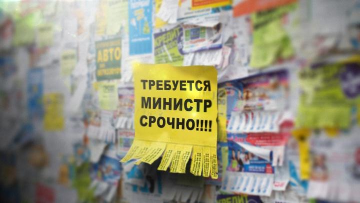 Взломщик сейфов, министр и человек со здоровой печенью: самые необычные вакансии Екатеринбурга