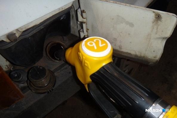 «Заманивала низкой ценой»: железногорцев обманули, продав несуществующие талоны на бензин