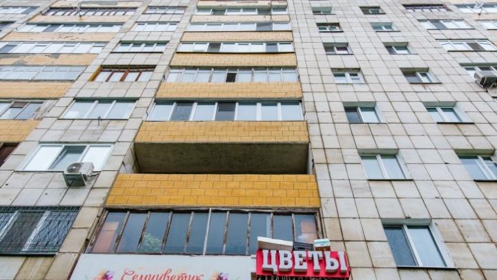 Пермского пенсионера, перерезавшего трос промальпинисту, признали вменяемым