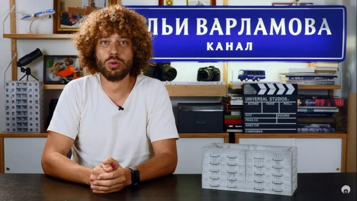 «Самое большое не может быть хорошим»: блогер Варламов раскритиковал проект омской набережной