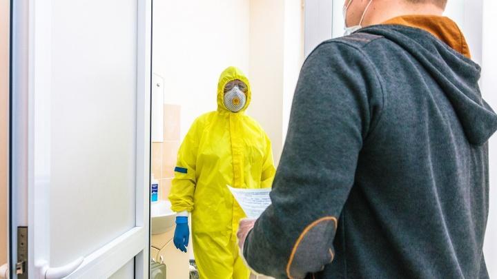 13 новых случаев за сутки: статистика по ситуации с коронавирусом в Тюменской области