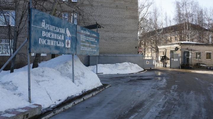 В Архангельске отказались разворачивать ковидные койки в бывшем военном госпитале