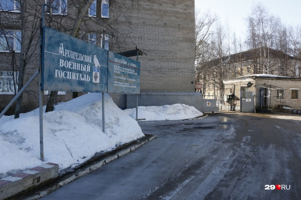Бывший военный госпиталь находится недалеко от Кузнечевского моста