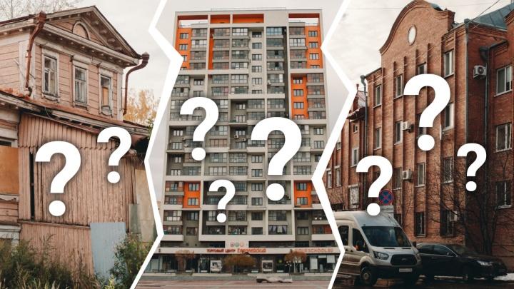 Где в Тюмени стоит этот дом? Тест-игра для самых внимательных жителей нашего города