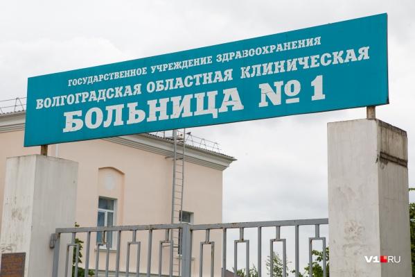 Отделение, где обнаружили больного, закрыто на дезинфекцию
