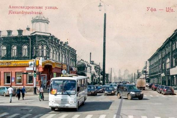 Уфа заметно изменилась за 100 лет