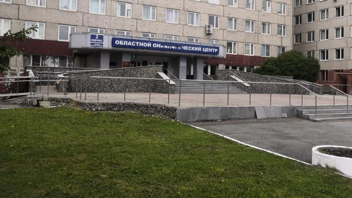 Пациентов онкоцентра, где появились заражённые COVID-19, отправили домой: онлайн