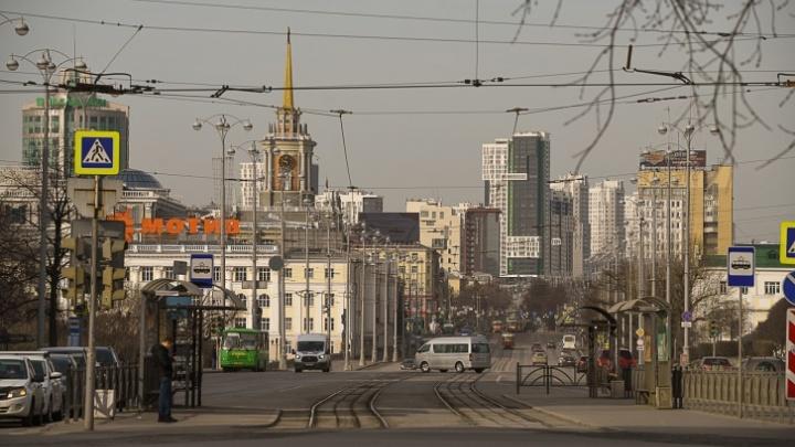 Екатеринбург самоизолировался лучше Москвы и Питера, но хуже Челябинска: онлайн-карта