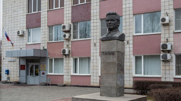 В Волгограде продают кабинеты в здании районной администрации