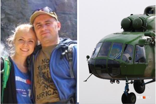 Руслан разбился на вертолете 2 года назад, после восхождения на высочайшую гору бывшего СССР — пик Исмоила Сомони