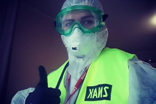 Редакция Znak.com, где работает Никита, обратилась в МИД РФ с просьбой помочь в поисках корреспондента