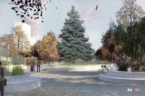 Часть деревьев в парке хотят срубить и заменить новыми