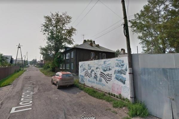 На Полярной стоят три идентичные двухэтажки — их и ожидает снос