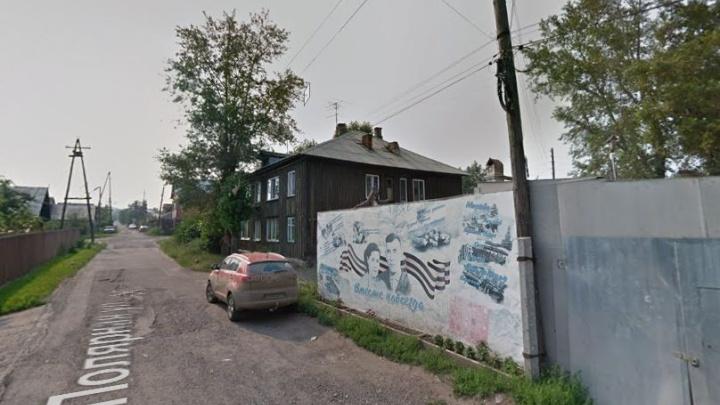 Неподалеку от Шахтёров расселяют три аварийных дома