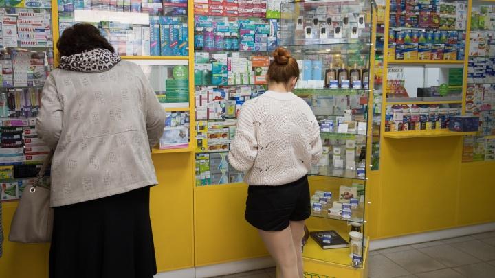 Донской Минздрав прокомментировал исчезновение парацетамола с прилавков аптек