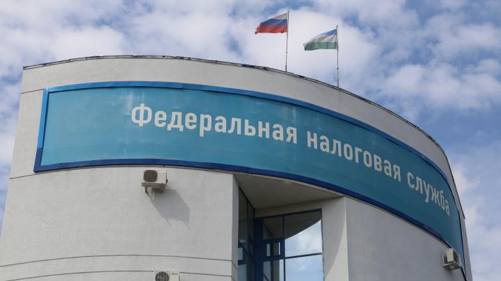 В налоговой службе Башкирии проходят обыски