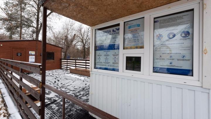 «В прошлом году провели на льду всего 7 дней»: в Волгограде после двух лет простоя откроются городские катки