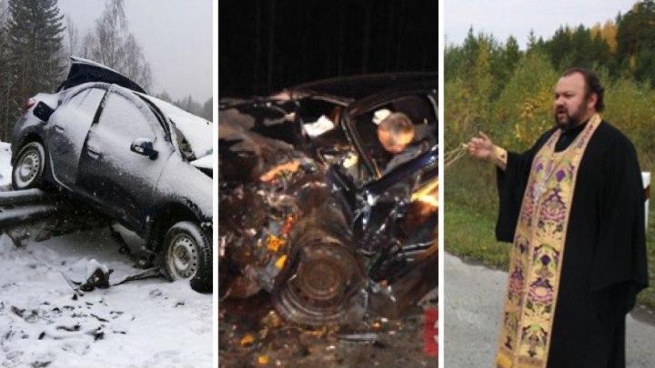 Проклятье «трассы смерти»: 15 громких ДТП из истории Серовского тракта, которому исполнилось 35 лет