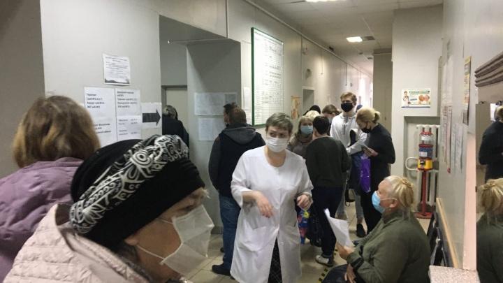 Не дольше двух дней: куда жаловаться, если в поликлинике не дают результат теста на коронавирус