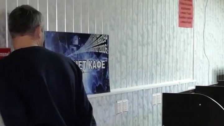 В Челябинске отдали под суд организатора крупной сети подпольных казино