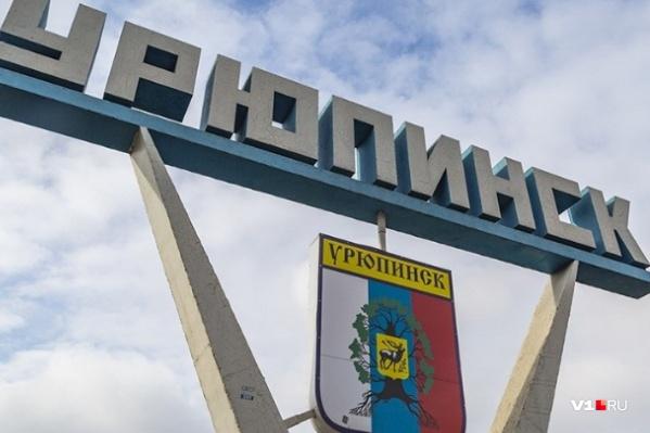 В Урюпинск коронавирус завезли из Воронежа, в Палласовку, Волжский и Иловлю — из Москвы