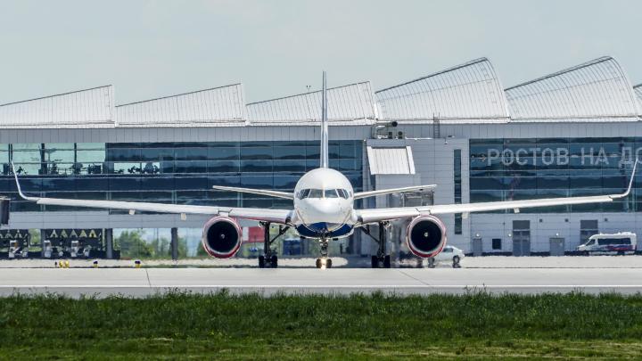 Ростов предложили сделать одним из шести городов РФ, откуда разрешат летать за границу