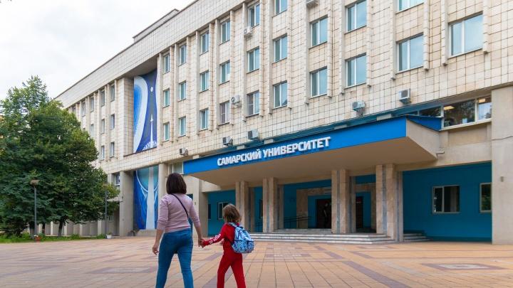 Юридический факультет Самарского университета станет отдельным институтом
