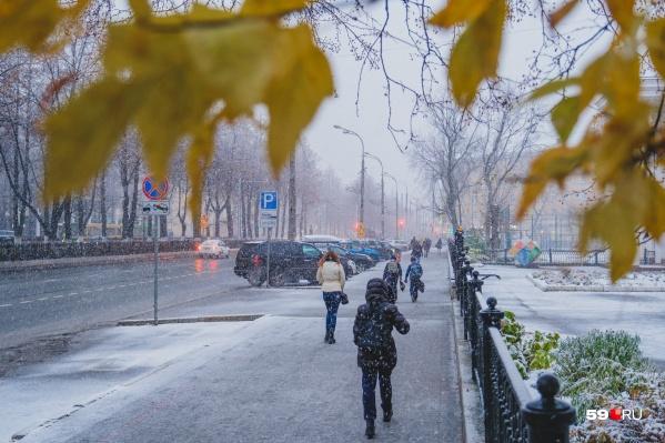 Пермяки, будьте готовы к мокрому снегу