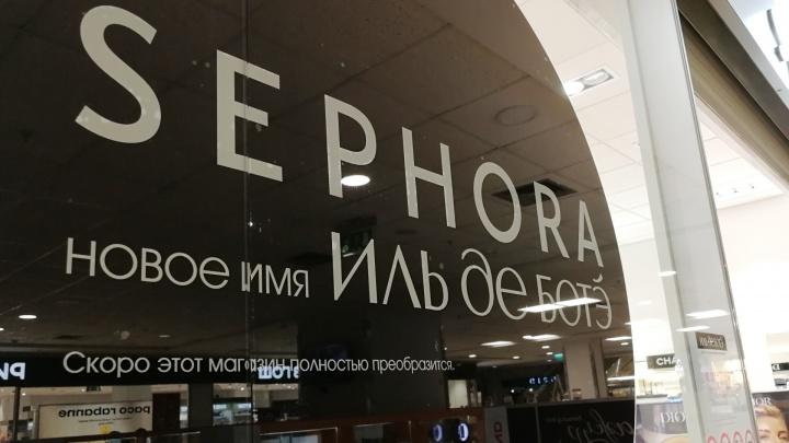 Смена бренда: в Перми магазины «Иль дэ Ботэ» переименовали в Sephora