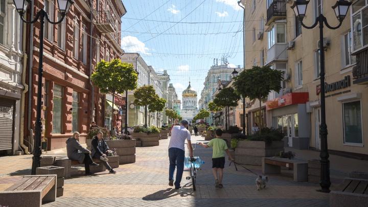 Дожди или жара? Какой будет погода в Ростове во вторую неделю лета