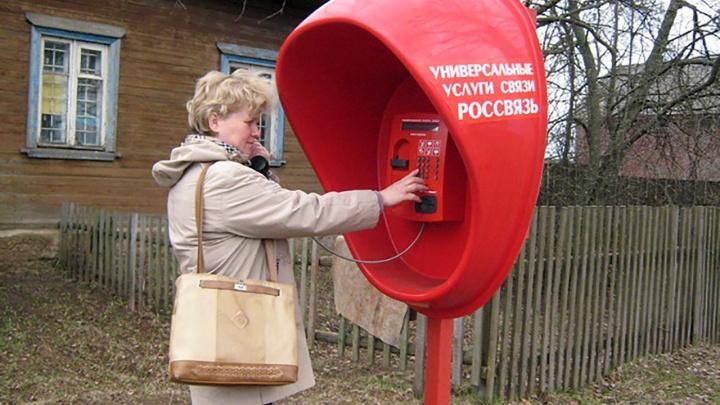 Сибиряки стали больше звонить по таксофонам