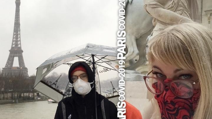 «В Париже маски никто не носит!» Челябинка рассказала о жизни в карантине после поездки во Францию