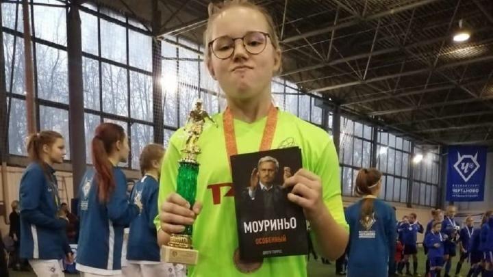 Уральская футболистка, которую не допускали до финала из-за того, что она девочка, сыграет на турнире