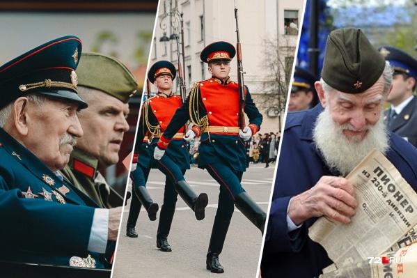 Мы выбрали самые яркие снимки. Главные герои нашей фотоподборки — ветераны, которых с каждым годом становится все меньше и меньше