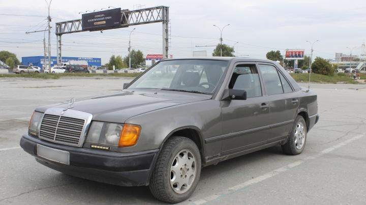 Вместе по жизни. Новосибирец 22 года ездит на одном и том же «Мерседесе» — смотрим, что за машина