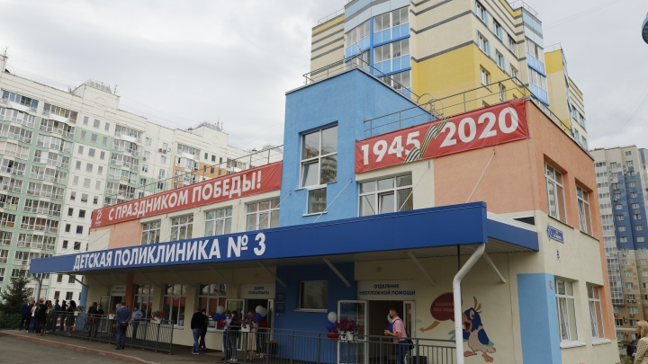 В «Кемерово-Сити» открыли детскую поликлинику. На её строительство и оснащение потратили 130 млн
