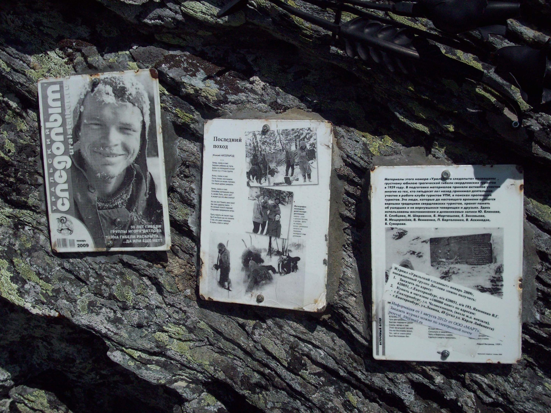 Это страницы из журнала «Уральский следопыт», посвященные гибели тургруппы. Они прикреплены к скале возле перевала Дятлова